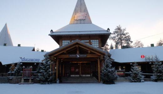 初海外!一人旅。INフィンランド(2)ロヴァニエミ