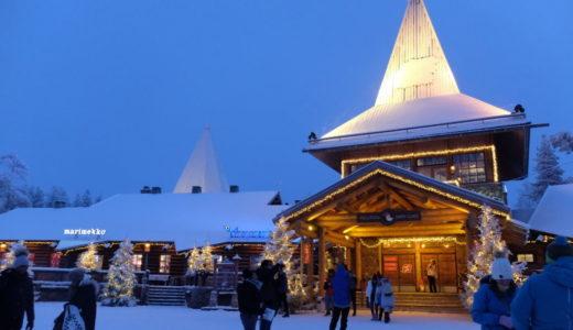 初海外!一人旅。INフィンランド(4)ロヴァニエミ