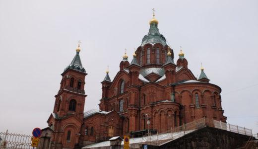 初海外!一人旅。INフィンランド(8)ヘルシンキ