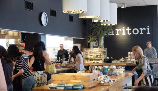 マリメッコ社員食堂「Maritori」2019年1月末で閉店!