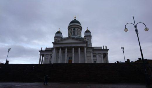 初海外!一人旅。INフィンランド(5)ヘルシンキ