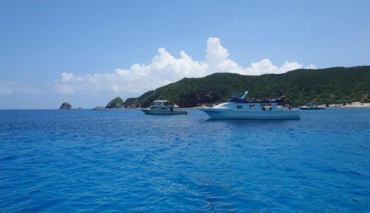 2020年真夏の沖縄旅行その2 9年ぶりに慶良間でダイビング!