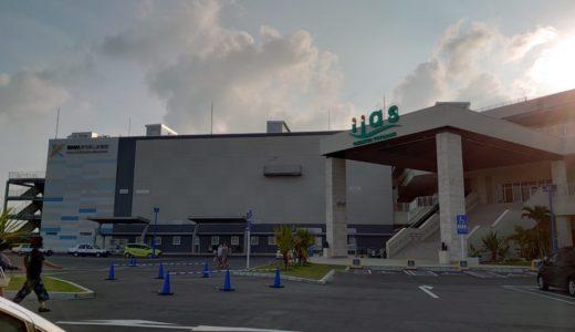 2020年真夏の沖縄旅行その3 おもろまちやイーアス沖縄豊崎をぶらり。