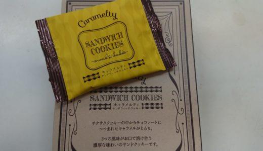 2018冬 プレゼントにおススメ、百貨店で購入できる洋菓子!