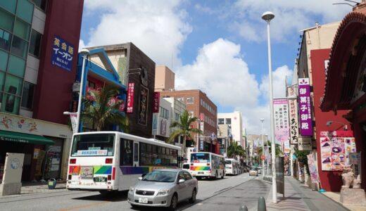 2020年真夏の沖縄旅行その5 ハイアットリージェンシー那覇沖縄に宿泊!