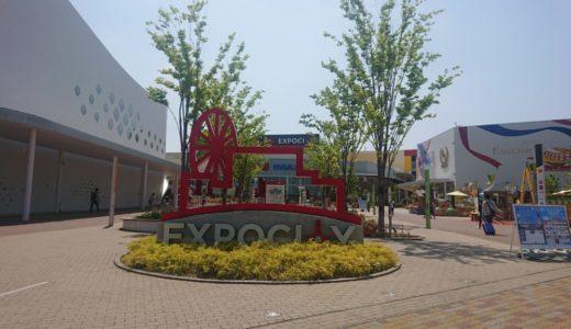 【2019年6月大阪】新しい水族館「ニフレル」がおすすめ!日本最大級の大型複合施設「EXPOCITY」をぶらりの旅