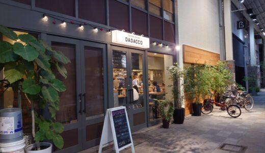 【倉敷ぐるめ】 DADACCO倉敷駅前店 お肉&チーズダイニング居酒屋