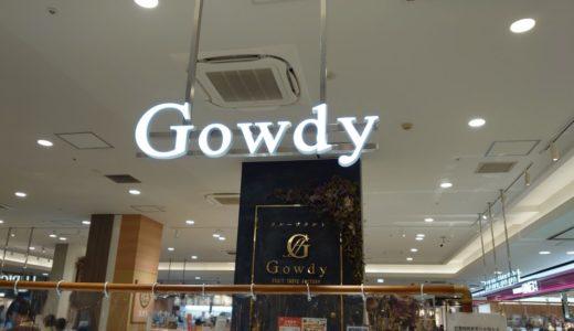 【岡山ぐるめ】Gowdy(ガウディ)2号店 岡山さんすてにオープン。フレッシュな果物で作るフルーツタルトが大人気のケーキ屋さん