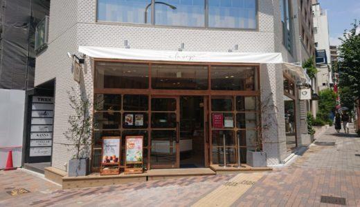 【神戸・三ノ宮】青森のりんごを使ったスイーツと生果のお店「a la ringo(あら、りんご。)」