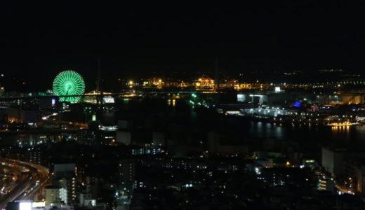 【2019年10月・大阪】アークホテル大阪ベイタワーと大阪ぶらりの旅