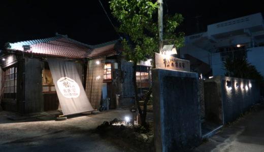 【沖縄・名護】やんばるダイニング 松の古民家 沖縄グルメを代表する、ブランド豚「アグー」をしゃぶしゃぶで楽しめる琉球古民家の沖縄料理店