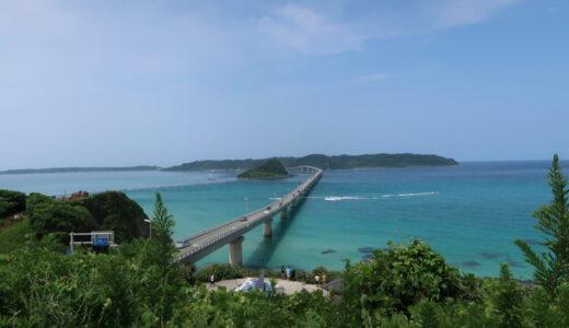 【2020年8月・山口】角島大橋と錦帯橋 ドライブの旅 1日目