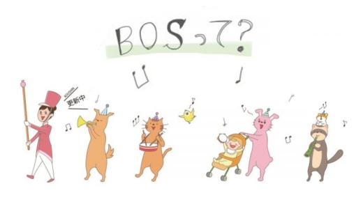 【猫生活おすすめ】匂いがしないBOSのごみ袋!猫・犬のトイレ処理に最適なおすすめのごみ袋