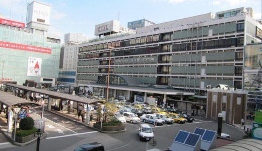 【横浜・みなとみらい】横濱ハーバーの定番商品や、ちょっと変わった人気お土産を紹介